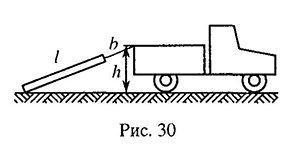 Решение задачи №139 из сборника задач по физике Бендрикова Г.А. (видео)
